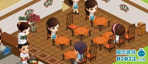 qq餐厅怎么玩_qq餐厅最佳摆法_qq餐厅摆法大全