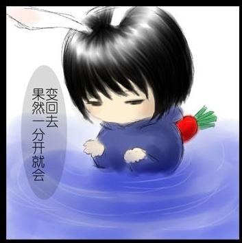 生活笔记瓶邪jq漫画超萌版中国漫画家盗墓图片