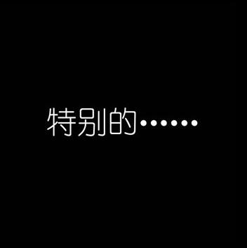 张小邪/盗墓笔记瓶邪漫画张小邪日记父亲节篇